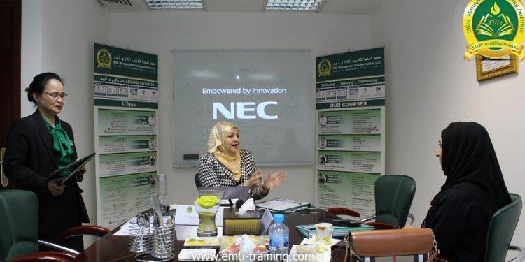Elite Management Training
